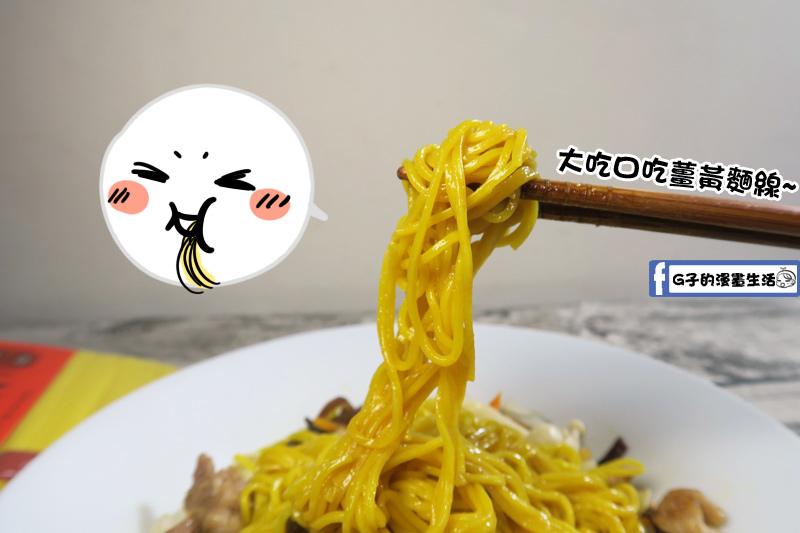 豐滿生技博士紅薑黃-薑黃麵線煮苦茶油拌麵線,麵條柔軟