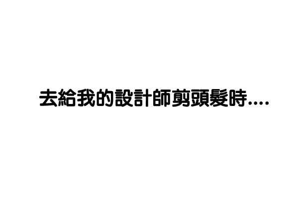 20180415G子遺傳頭髮少年白5
