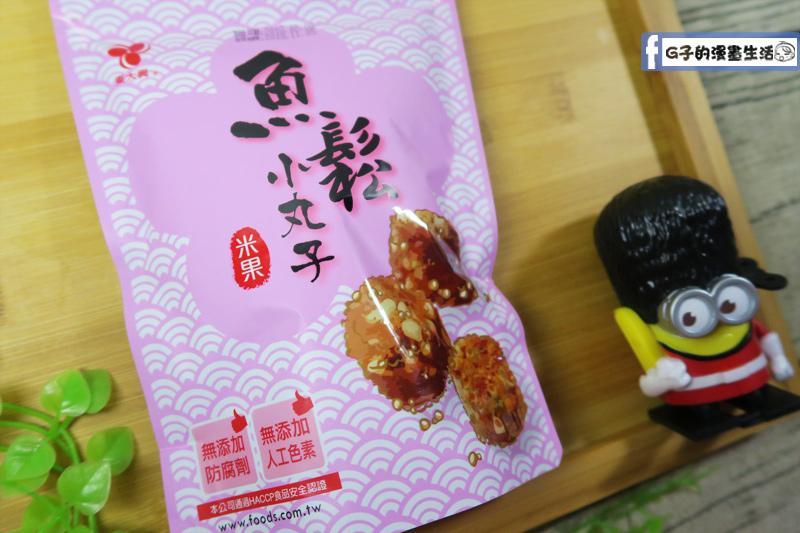 東大興食品-魚鬆小丸子(米果)