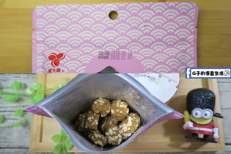 東大興食品-魚鬆小丸子(米果)製造日期有效日期標示清楚.夾鏈袋包裝