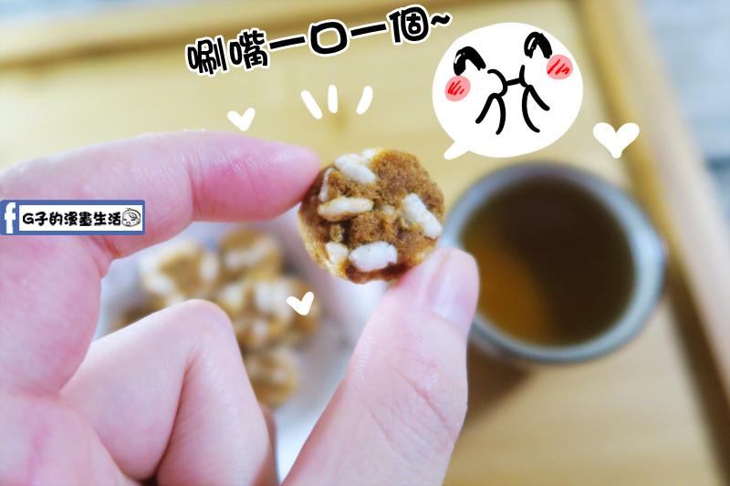 東大興食品-魚鬆小丸子(米果)-小小一個,一口一個