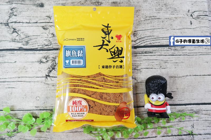 東大興食品-100%純旗魚鬆.