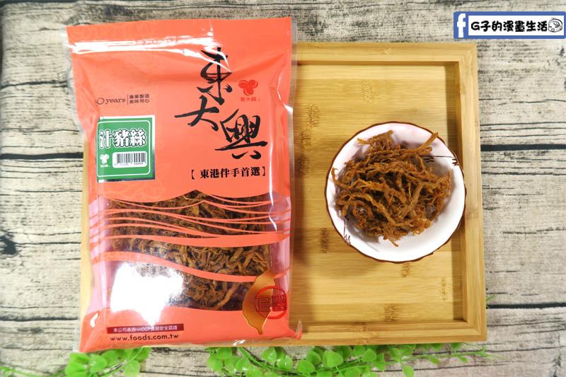 東大興食品-汁豬絲 豬肉絲可以當零嘴吃