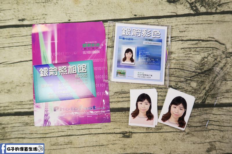 城中-銀箭照相館-數位沖洗證件照 12張大頭護照證件照 光碟電子檔