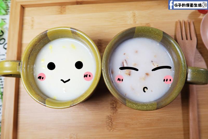 益質享喝湯