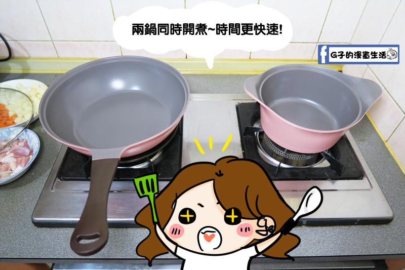 韓國NEOFLAM陶瓷不沾鍋具 炒鍋 湯鍋 同時煮