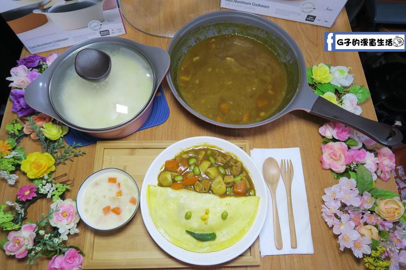 韓國NEOFLAM陶瓷不沾鍋具完成母親節大餐