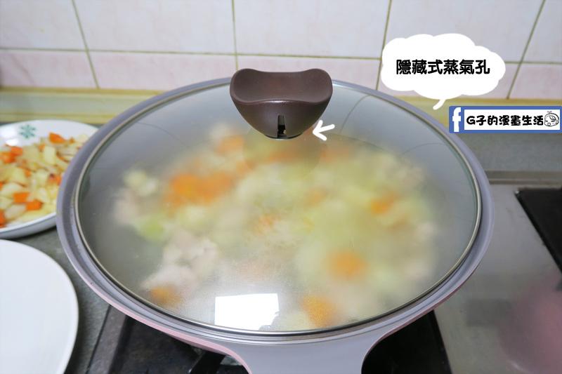 鍋蓋上的超大隱藏式蒸氣孔