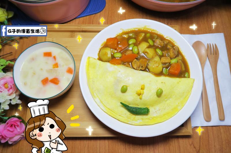 母親節大餐-全家便利商點集點換購X 韓國NEOFLAM陶瓷不沾鍋具