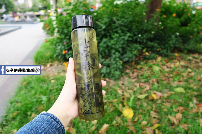 上宇林 精饌雨林 高山冷泡茶