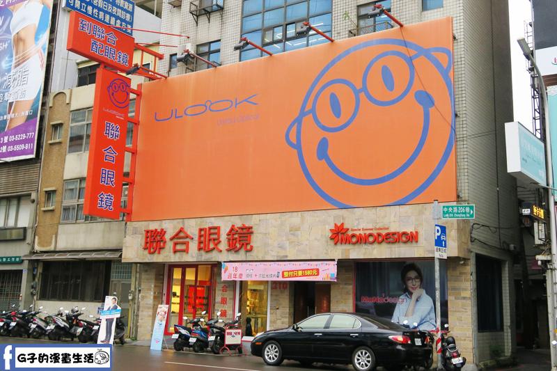 新竹聯合眼鏡 巨城店