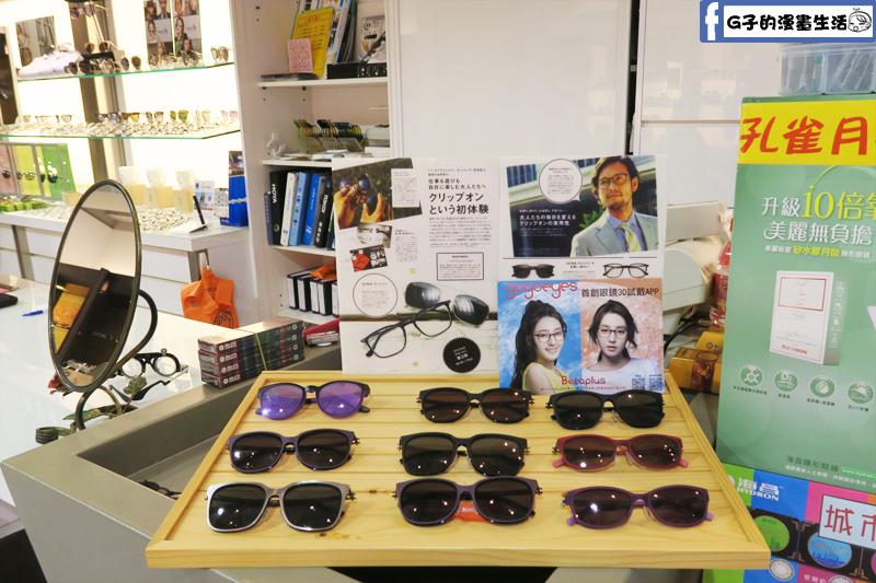 新竹聯合眼鏡 巨城店 店內環境