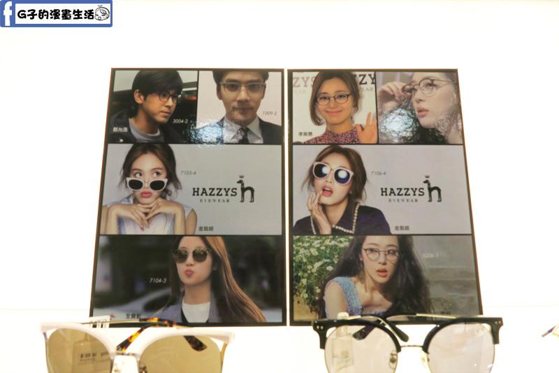 韓國品牌 HAZZYS  韓國明星常戴