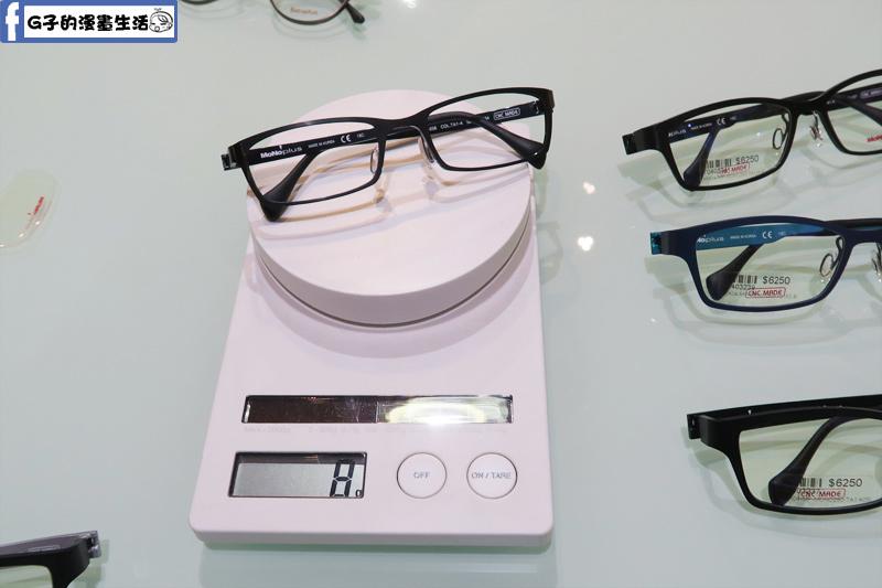 MONO plus日本設計 韓國製造