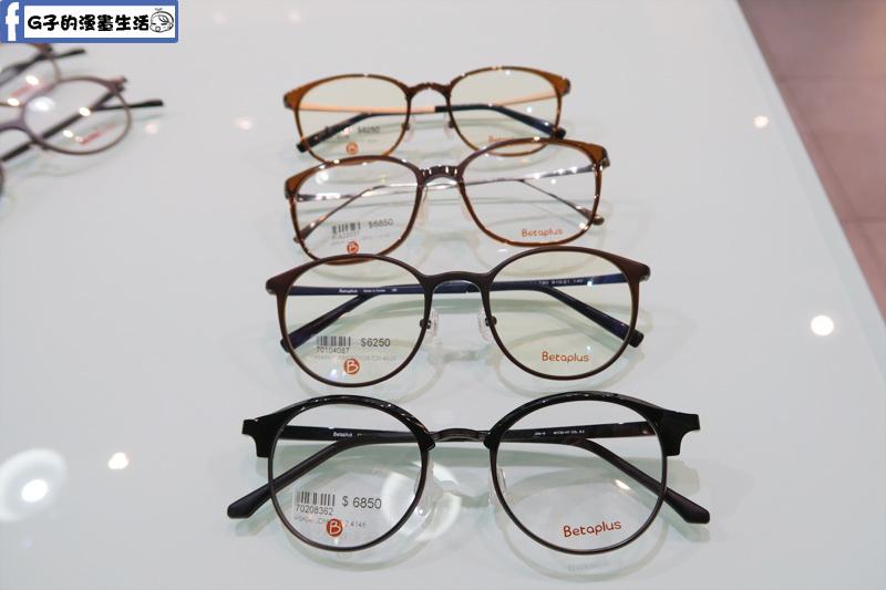Betaplus 眼鏡Air 氣墊鼻墊