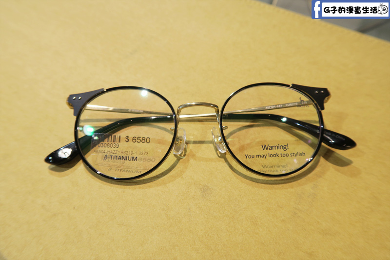 韓國品牌 HAZZYS 光學鏡架 小貓眼