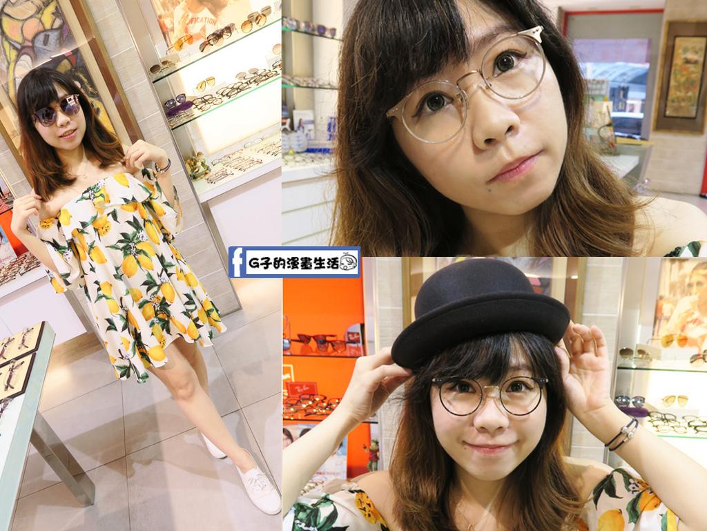 新竹巨城-聯合眼鏡