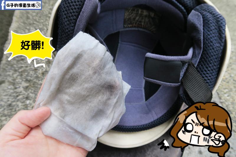 防御工事-安全帽/汽車內裡 乾洗消臭清潔慕斯 好髒~
