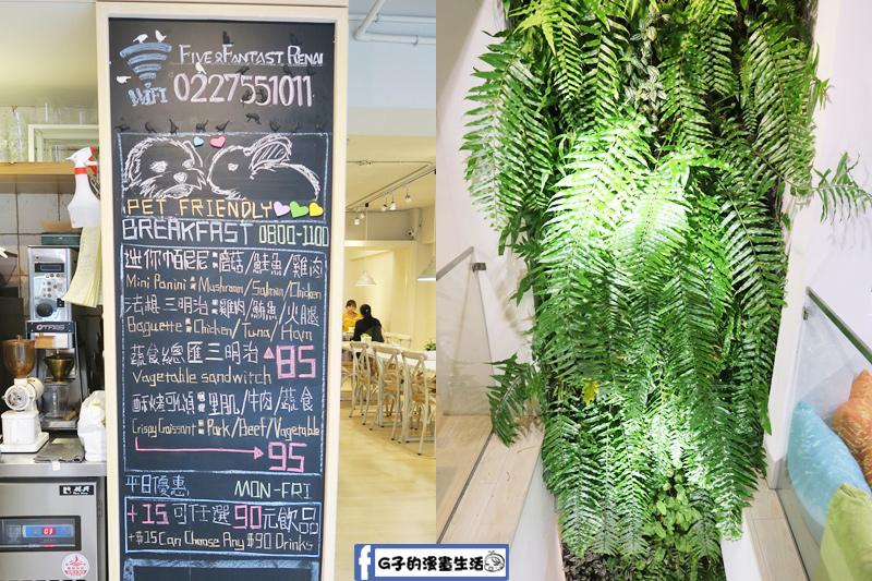 F&F 仁愛•輕概念食飲餐廳 環境