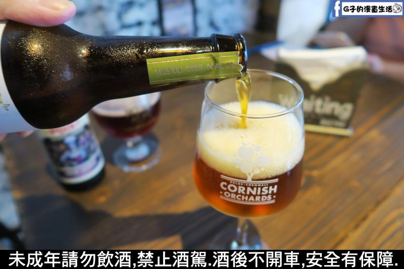 水果啤酒-Cornish Orchards Heritage蘋果酒