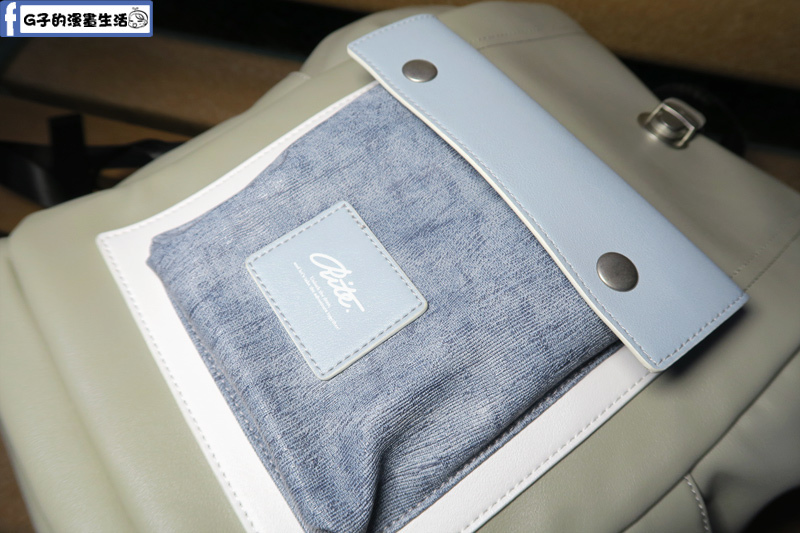 RITE 獅口包-撞色灰藍 / 無痕拆裝子母包 環保皮革