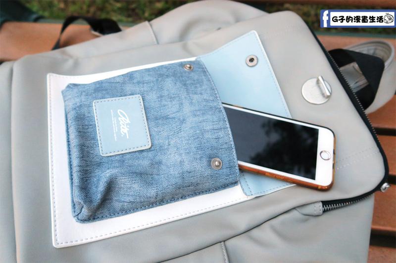 RITE 獅口包-撞色灰藍 / 無痕拆裝子母包 多口袋