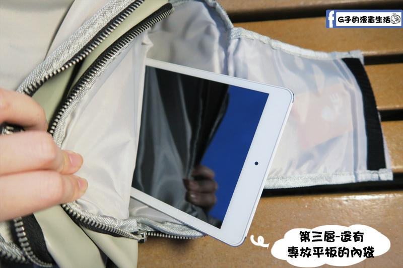 RITE 獅口包  A4 13吋筆電可容納
