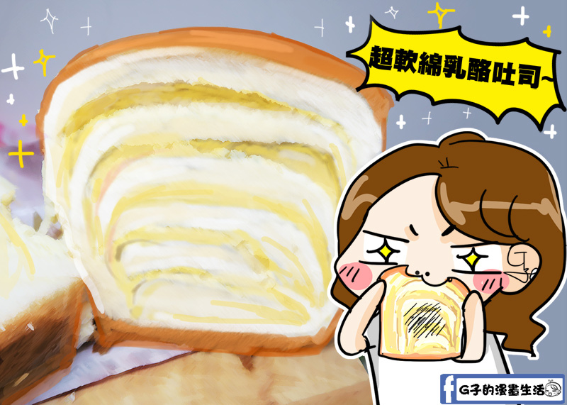 木村屋 超綿乳酪吐司