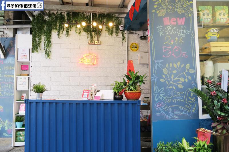 板橋 3PM 熱壓吐司專賣 點餐櫃檯