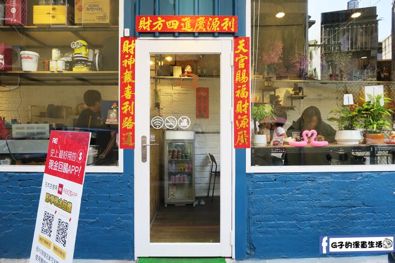 板橋 3PM 熱壓吐司專賣