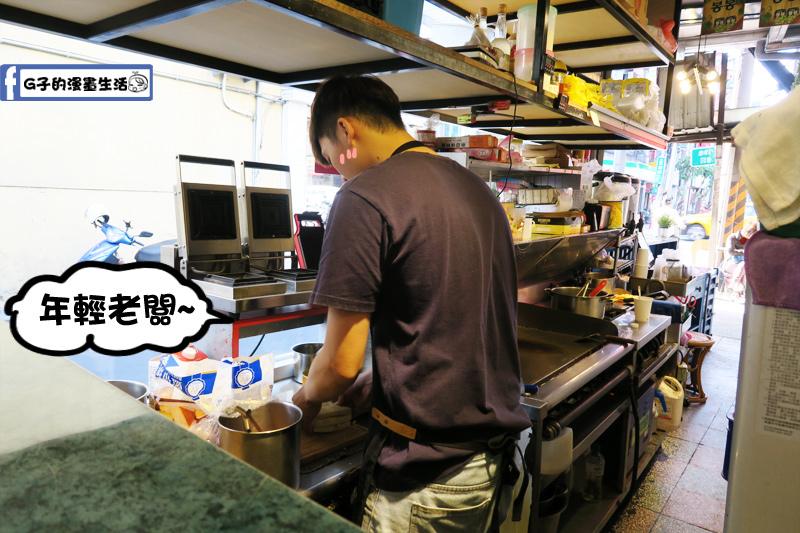板橋 3PM 熱壓吐司專賣 年輕老闆服務親切
