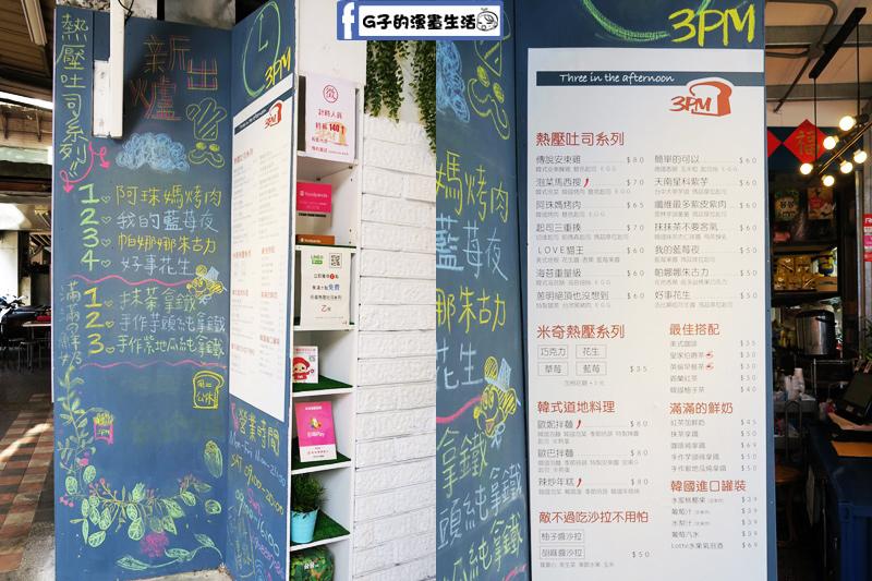 3PM熱壓吐司專賣 門口有推薦菜色和價目表