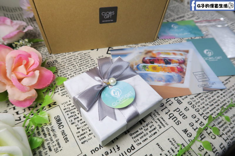 Cloris Gift永綻花手鐲 大理石禮盒