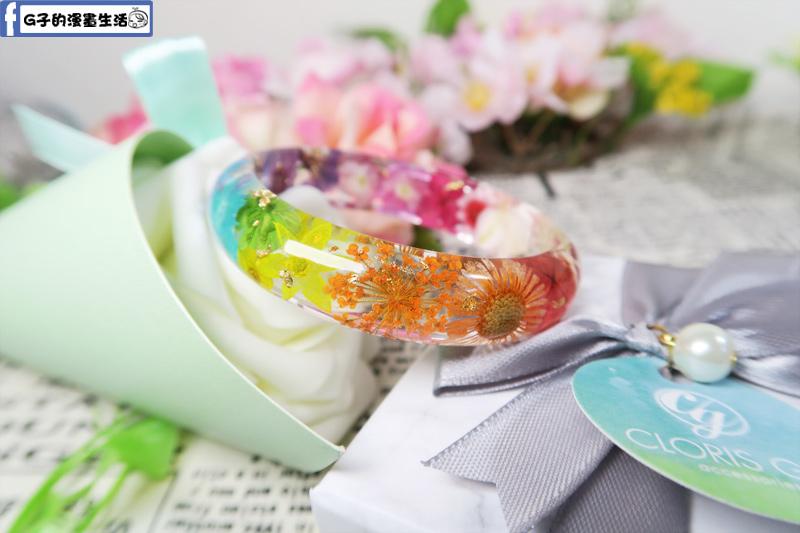 Cloris Gift永綻花手鐲 彩虹色繽紛