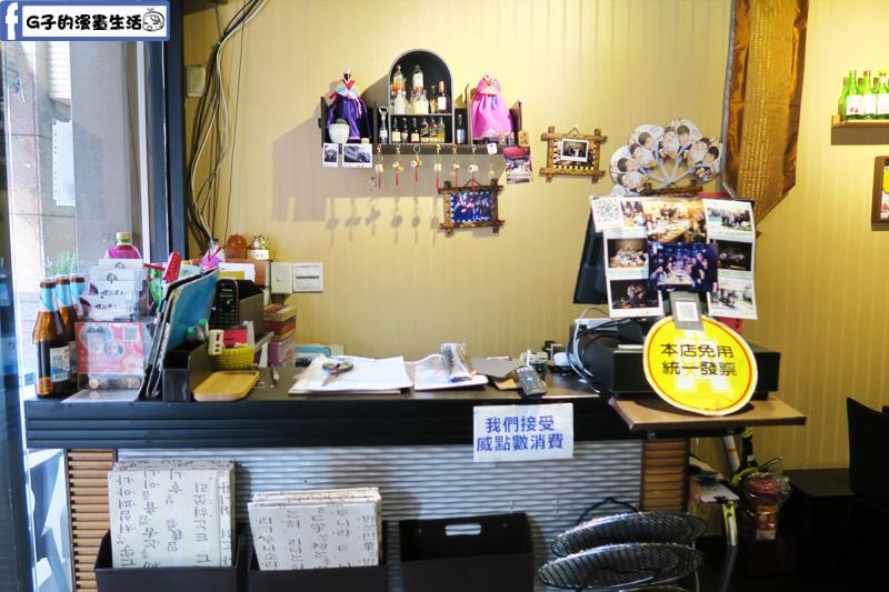 甘釜京 韓日燒肉料理專門店