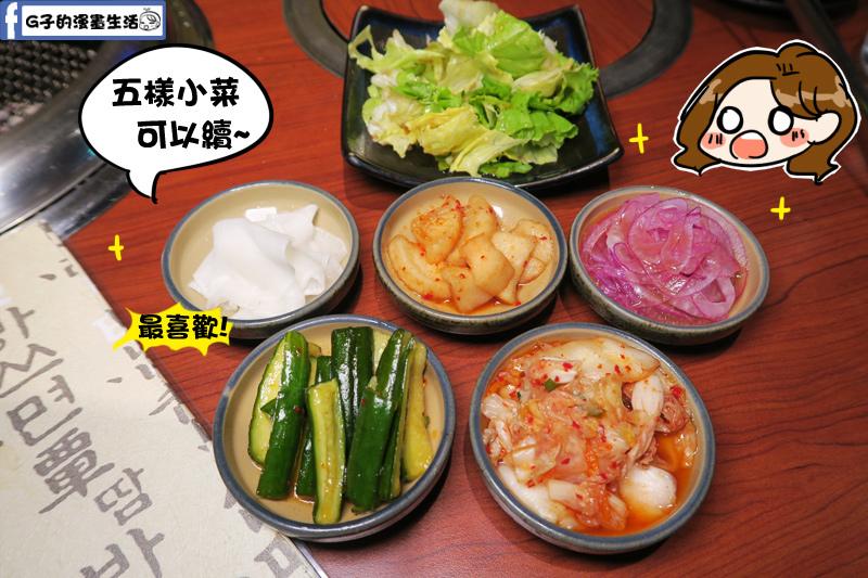 甘釜京 韓日燒肉料理專門店小菜