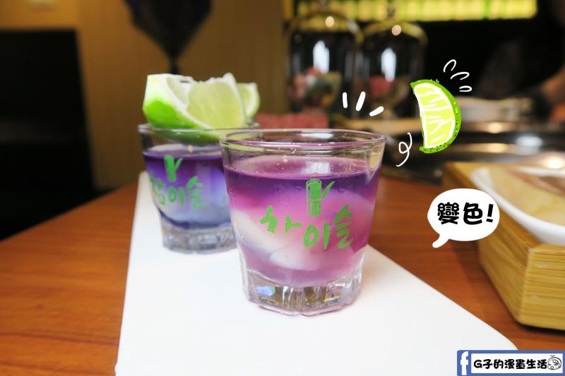 甘釜京 韓日燒肉料理專門店 喝的生食干貝 蝶豆花滴檸檬變色