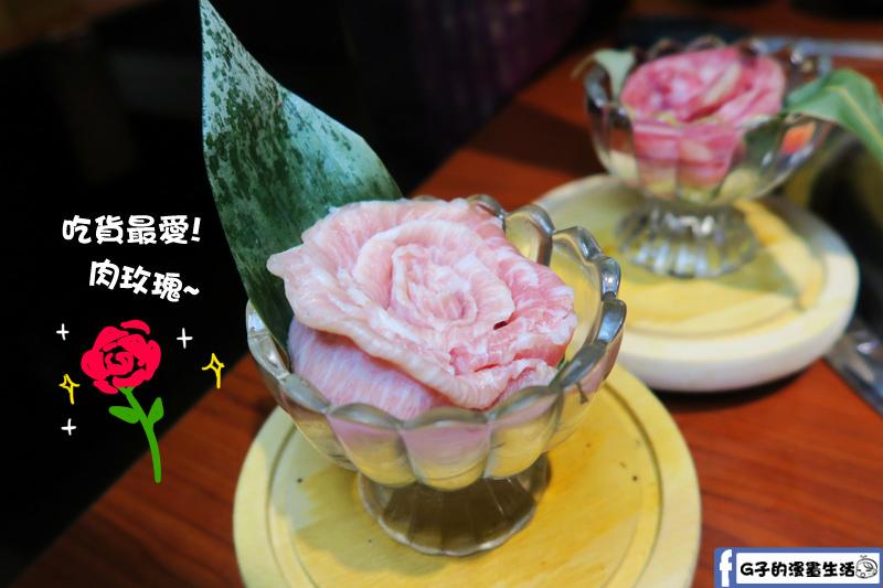 甘釜京 韓日燒肉料理專門店 永生玫瑰松阪豬