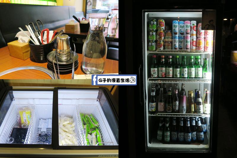 甘釜京 韓日燒肉料理專門店 韓國酒.飲料.冰棒