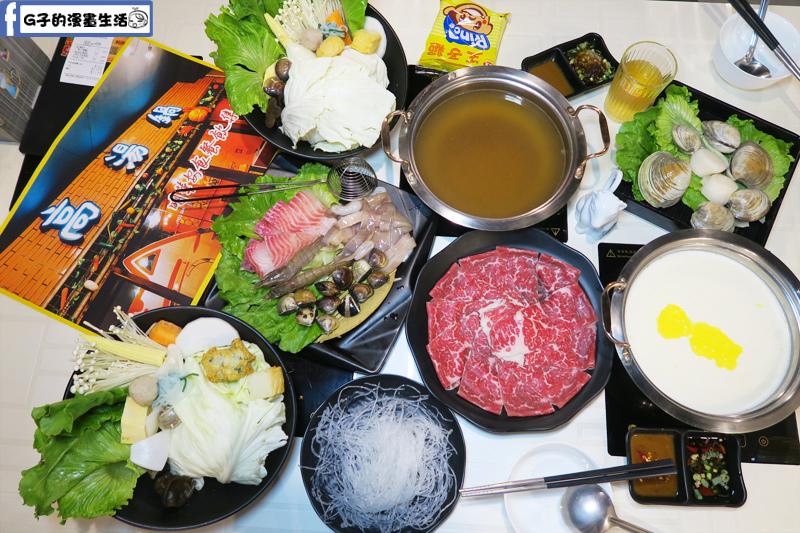 永和火鍋-高湯鍋