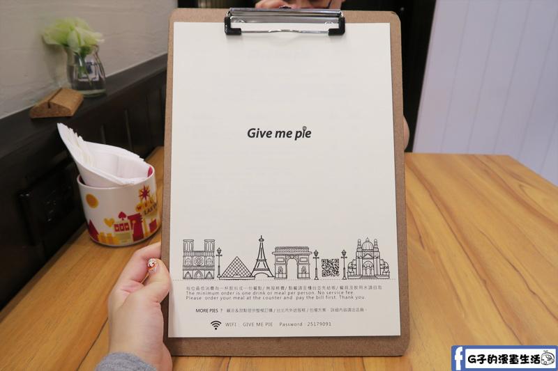 松江南京-GIVE ME PIE派 菜單menu