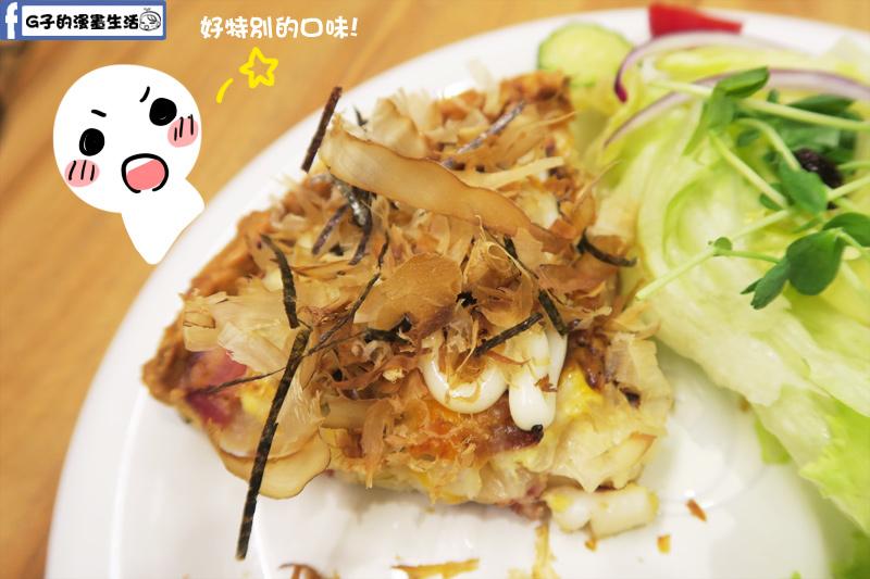 松江南京-GIVE ME PIE法式鹹派 海派章魚哥套餐