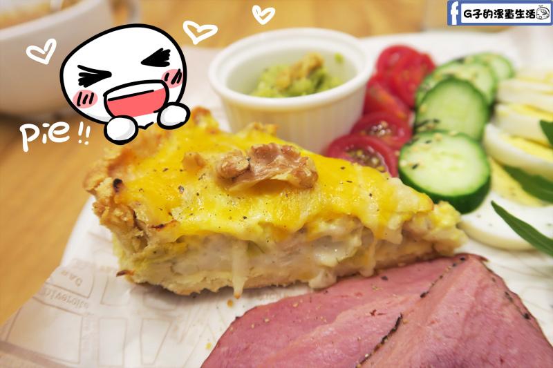 松江南京-GIVE ME PIE法式鹹派 西班牙核桃雞