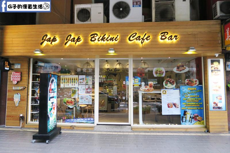 北車Japjapbikini CAFE BAR餐酒館.早午餐