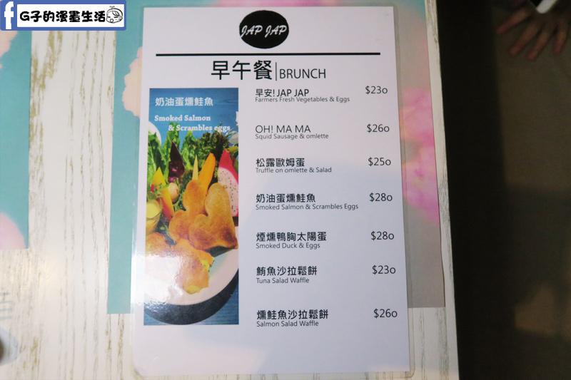 北車Japjapbikini CAFE BAR早午餐菜單menu