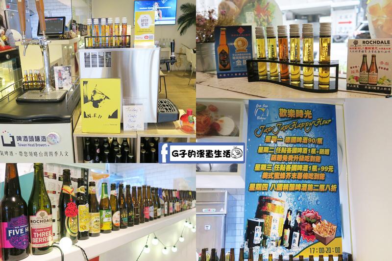 北車Japjapbikini CAFE BAR餐廳環境