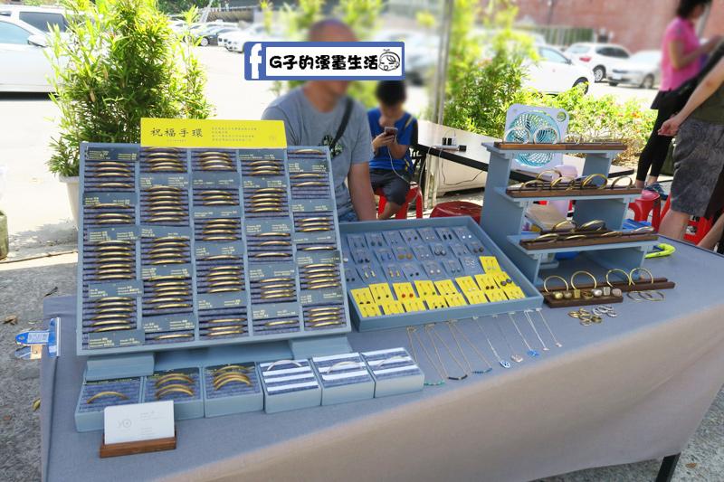 華山水水市集 yoyohand金工設計手作飾品