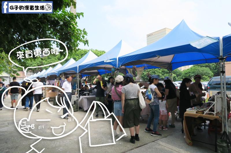 華山水水市集,九榕壁廣場 藍色帳篷