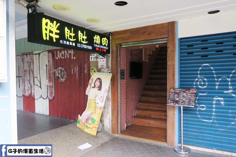 胖肚肚燒肉吃到飽 南京民捷運站