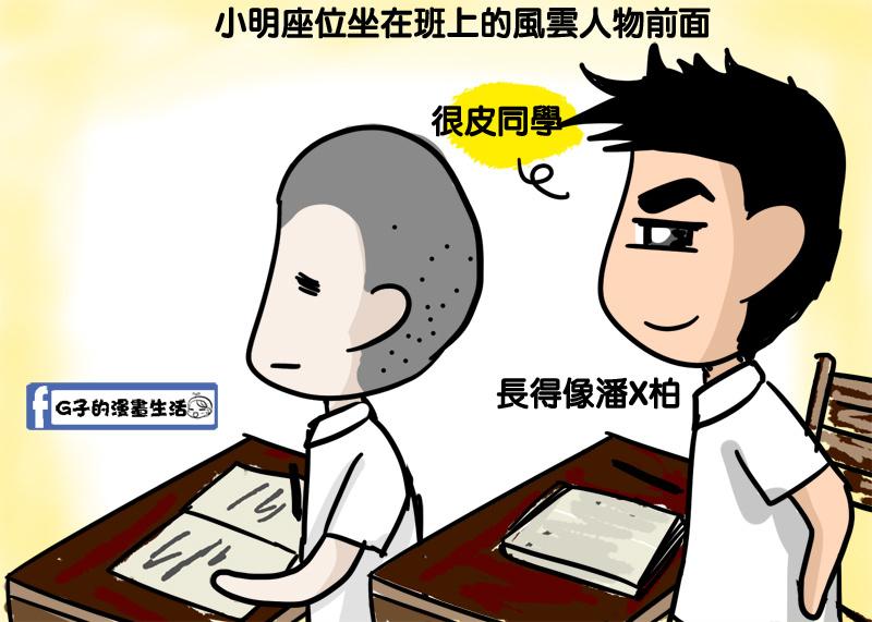國中同學被欺負霸凌,燒頭髮2